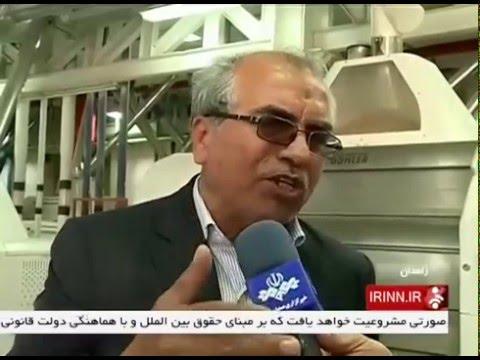 Iran Sistan & Baluchestan province, Wheat flour export صادرات آرد گندم استان سيستان و بلوچستان ايران