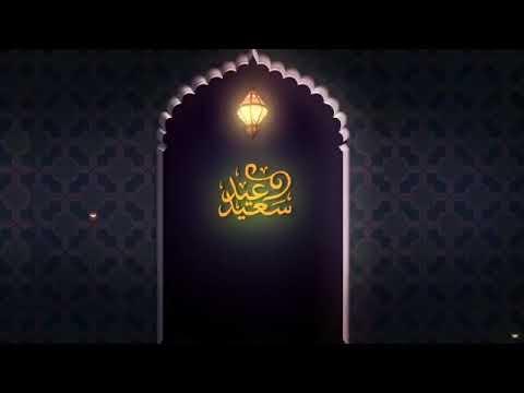 تحميل اغنية حبيبي يا رسول الله ماهر زين