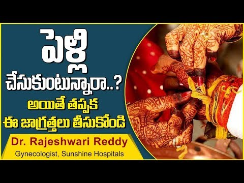 Pregnancy Planning Health Tips In Telugu | Dr. Rajeshwari Reddy Full Interview | Sunshine