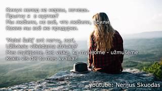 [lyrics] ♥ Nicebeatzprod. - не могу тебя забыть [LIETUVIŠKAI]