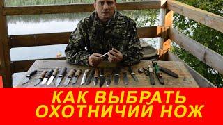 видео Как выбрать правильно ножи кизляра