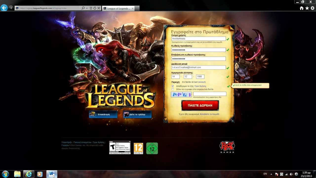 how to create lol account