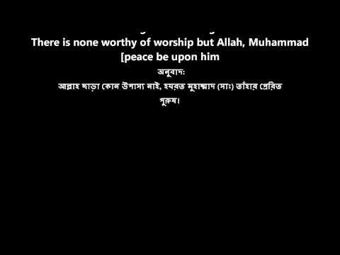 1.Kalimah Tayyibah
