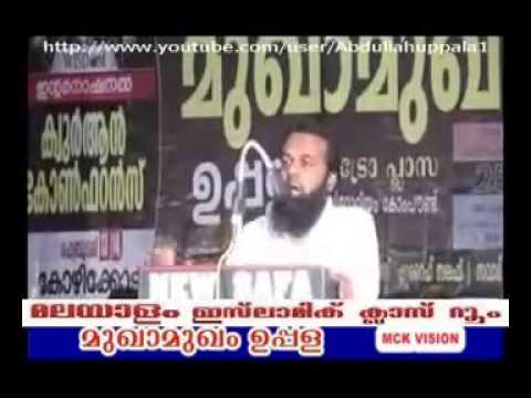 Faisal Musliyar uppala mugamugam3