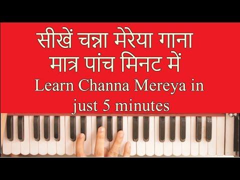Learn Channa Mereya In just 6 minutes!!! Harmonium | Piano | Arijit Singh