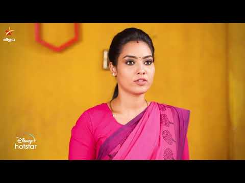 Eeramaana Rojaave    1st to 6th March 2021 - Promo