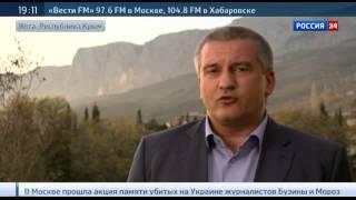 Ялтинский форум привлек в Крым инвесторов и бизнесменов