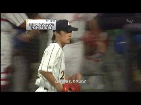 Olympic baseball Korea vs Japan preliminary match