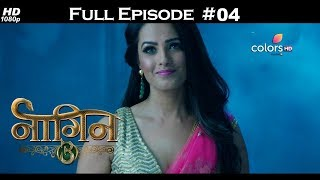 Naagin 3 - Full Episode 4 - With English Subtitles