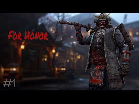 Der Anfang | For Honor | #1 |