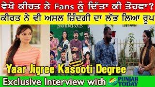 Yaar Jigree Kasooti Degree || Exclusive interview of Kirat || Pawan Johal || Punjab Today TV
