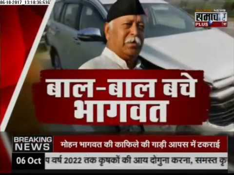 Live News Today: Humara Uttar Pradesh latest Breaking News in Hindi | 06 Oct 2017