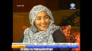 كلام بنات سودانيات عن تاثير القنوات الفضائية على بنات السودان