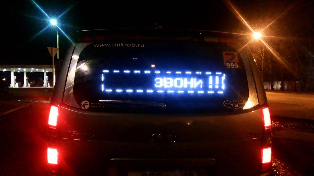 Реклама на авто за деньги пермь 40 лет победы автоломбард