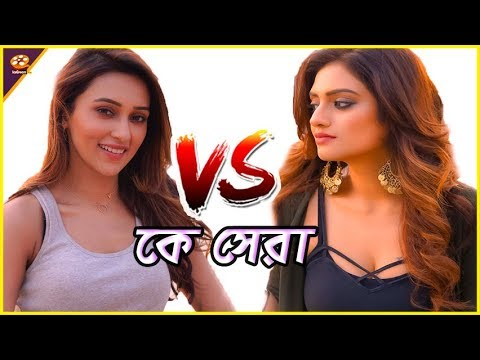 Mimi Chakraborty VS Nusrat Jahan | Age | Height & Weight | Biography | Filmography | Net-Worth