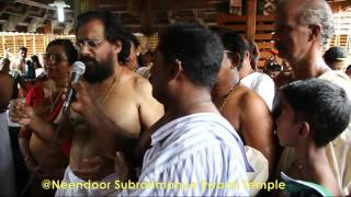 Download Hindi Video Songs - Padmabhooshan Dr.K J Yesudas  Singing Subrahmanya Sthuthi @ Neendoor Subrahmanya Swami Temple