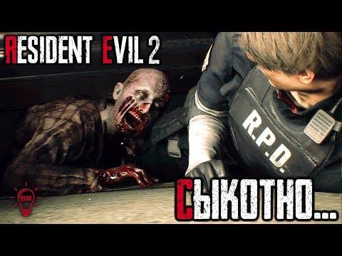 Resident Evil remake 2019 -  ЛУЧШИЙ ХОРОР 2019 ГОДА. Демо