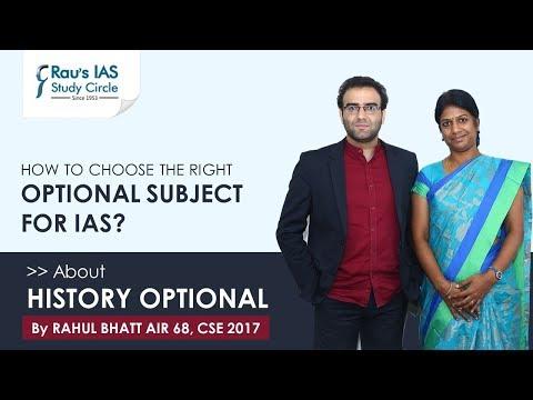 How to prepare History Optional for CSE/IAS Exam | by Rahul Bhatt, AIR 68, UPSC 2017