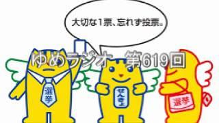 第619回 加藤高明 2017.07.30