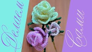 Роза Из Бисера! Мастер Класс Видео!(Своими руками делаем цветы из бисера. Роза из бисера делается очень легко с помощью техники параллельного..., 2016-08-03T14:00:10.000Z)