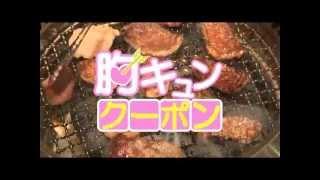 『焼肉 和炎』 広島市中区田中町2-23 082-246-1233 17:00~2:00 http:...