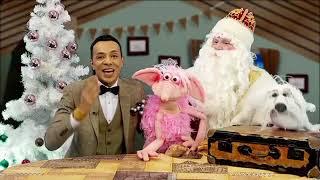 """Поздравление с Новым Годом! Театр кукол """"Саквояж""""."""