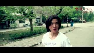 《怒放》曝青春再见幕后特辑 杜海涛骚动调戏温心