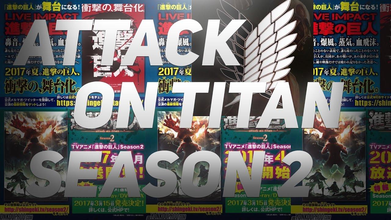 Attack on Titan Season 2 Release Date Update - YouTube