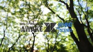 behind the scenes 크나큰 knk 1st mini album awake