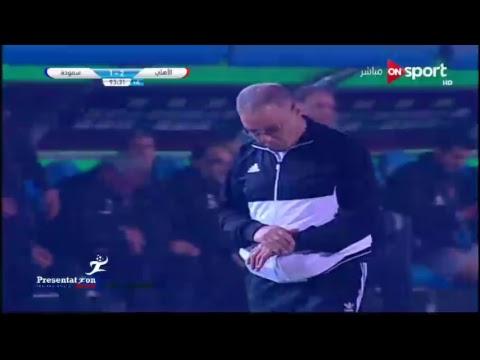 البث المباشر لمباراة الأهلي vs سموحه | الجولة الـ 14 الدوري المصري