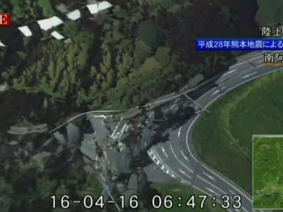 Powerful Earthquake Causes Landslide in Japan