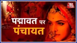 Padmavat पर पंचायत: Karni Sena ने की सिनेमा घर मालिकों को धमकाने की कोशिश !