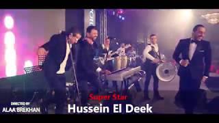 جنون طلال الداعور حفلة النجم حسين الديك دبي