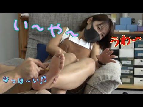 【アイラッシュサロンの女性に足ツボ】どうしたら細くなる???