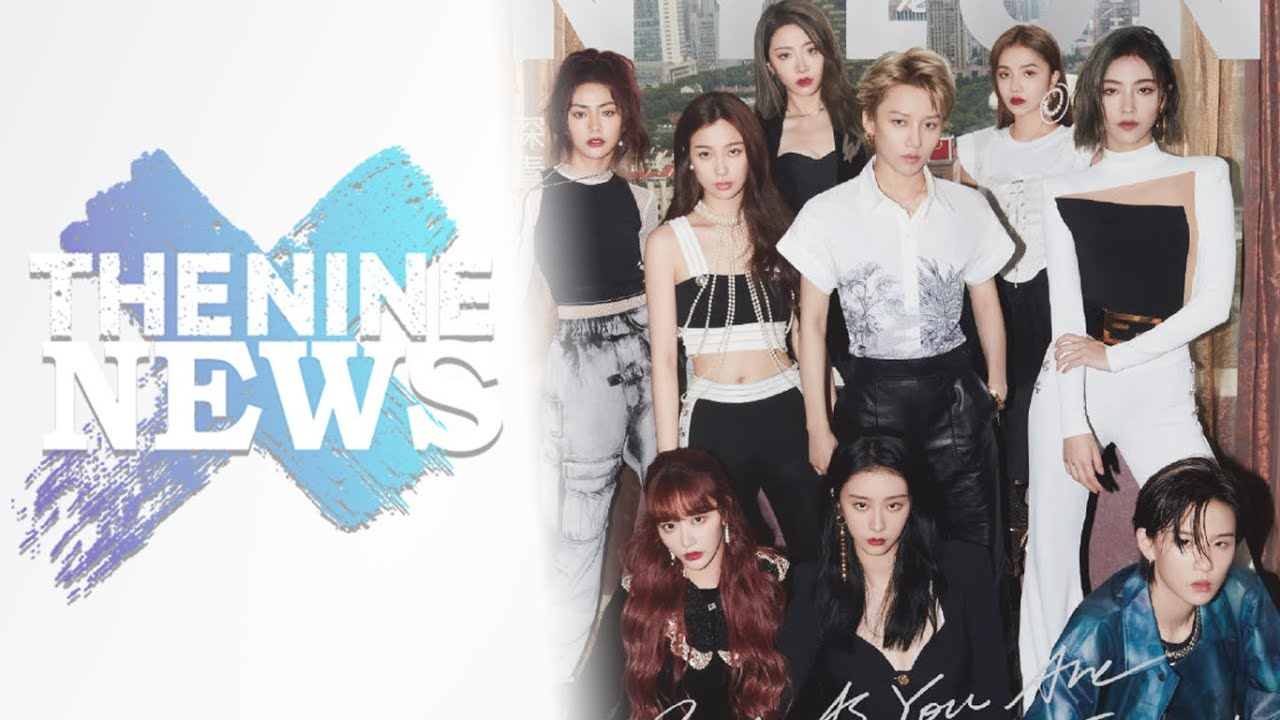 Kong Xueer's new Drama CONFIRMED, Nylon Posters for EACH MEMBER, and MORE - THE9 NEWS - 200718