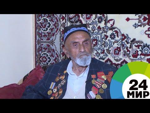 «Память сердца»: ветеран из Душанбе часто просматривает военные фото с - МИР 24
