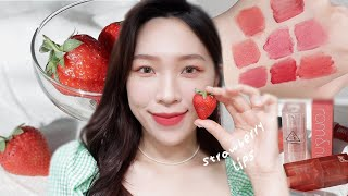 &! 甜嫩少女的草莓色唇彩Top 11Spring&Summer Strawberry Lip | heyitsmindy