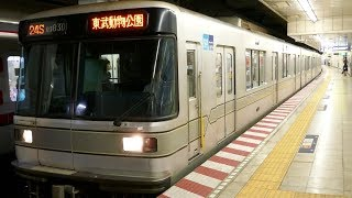【2018年10月】東京メトロ03系03-130F 日比谷線・神谷町駅