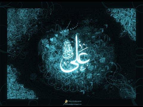 Jashan-e-Mawlood-e-Kaaba Trailer- HD