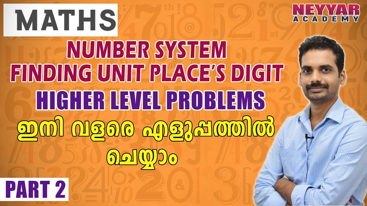 Number System - Finding Unit Place's Digit Part-2 | MATHS | Free RRB Exam  Coaching