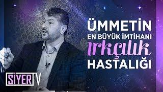 Ümmetin En Büyük İmtihanı Irkçılık Hastalığı | Muhammed Emin Yıldırım