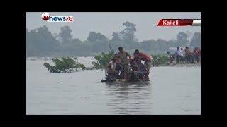 भारतले कैलाशपुर बाँध नखोलिदिदा दक्षिणी कैलाली डुवानमा - NEWS24 TV