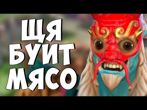 видео: ПИКНУЛ ГРИМСТРОКА - ВЫИГРАЛ ИГРУ! БЕЗ ПРЕУВЕЛИЧЕНИЯ СИЛЬНЕЙШИЙ ГЕРОЙ ТЕКУЩЕЙ МЕТЫ! ГРИМСТРОК ДОТА 2!