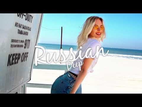 Dianna - Губы (Maxim Keks Remix)