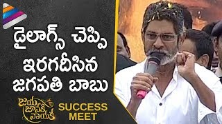 Jaya Janaki Nayaka Powerful Dialogues by Jagapathi Babu | Movie Success Meet | Rakul Preet