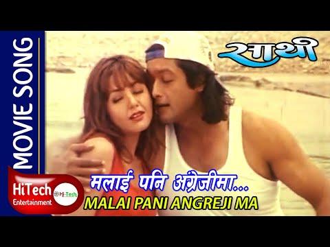 Malai Pani Angrejima | Sathi | Nepali Movie Song | Rajesh Hamal | Karishma Manandhar | Shambhujit