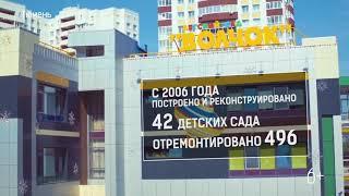 Как строится Тюменская область / Владимир Якушев / 6+