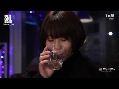 【Eng Sub 】161126 B1A4 CNU - 3 Minute Boyfriend [SNL Korea]