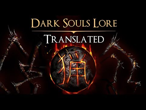 Dark Souls Lore ► Izalith Translated
