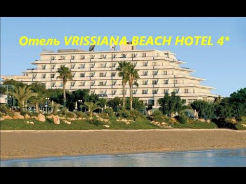 Отель VRISSIANA BEACH HOTEL 4*, КИПР Протарас